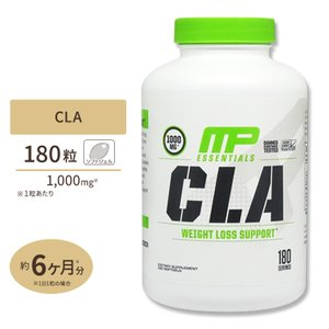 CLA  共役リノール酸  1000mg 180粒 約6ヶ月分|womensfitness
