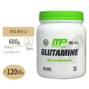 グルタミン パウダー 120回分 600グラム Muscle Pharm womensfitness