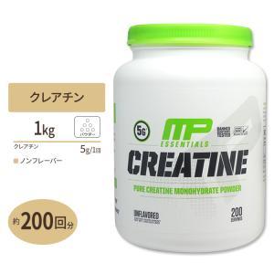 クレアチンモノハイドレート ノンフレーバー 1kg 約200回分  MusclePharm womensfitness