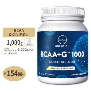BCAA+Lグルタミン お得サイズ1kg 《154回分》 パウダー MRM レモネード 分岐鎖アミノ酸 womensfitness