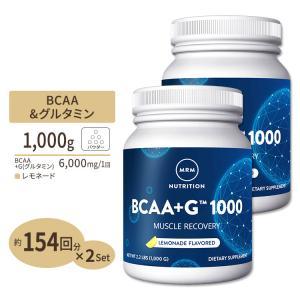 BCAA  お得サイズ1kg  BCAA+Lグルタミン レモネード 2個セット《154回分×2個》 MRM 分岐鎖アミノ酸 womensfitness