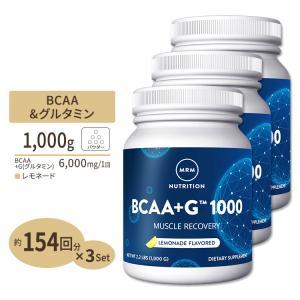 BCAA  お得サイズ1kg  BCAA+Lグルタミン レモネード 3個セット《154回分×3個》 MRM 分岐鎖アミノ酸 womensfitness
