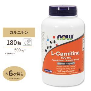 Lカルニチン 500mg180粒 NOW Foods ナウフーズ|womensfitness