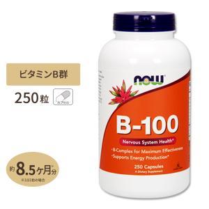 ビタミンB-100 250粒 NOW Foods ナウフーズ|womensfitness