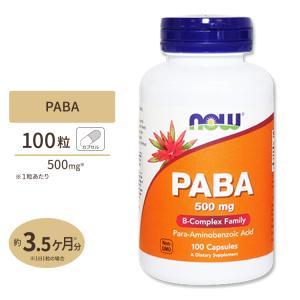 PABA パラアミノ安息香酸 500mg 100粒 NOW Foods ナウフーズ womensfitness