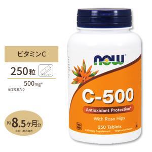 ビタミンC-500 ローズヒップ配合 250粒 NOW Foods ナウフーズ|womensfitness