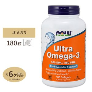 DHA EPA ウルトラ オメガ3 フィッシュオイル 180粒 約6ヶ月分 NOW Foods ナウフーズ サプリメント|womensfitness