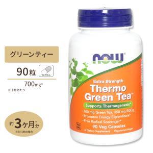 サーモグリーンティー EGCg 350mg含有 90粒 NOW Foods ナウフーズ|womensfitness
