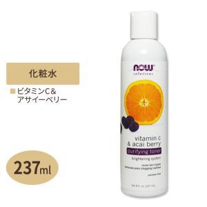 ビタミンC&アサイーベリー ピュリファイングトナー 237ml NOW Foods ナウフーズ|womensfitness