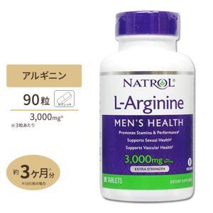 L-アルギニン 3000mg(3粒中) 90粒 Natrol|womensfitness