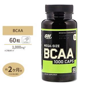 BCAA 1000mg カプセル60粒 オプティマムニュートリション Optimum Nutrition womensfitness