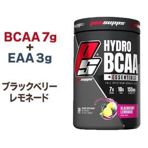 BCAA + EAA パウダー ブラックベリー レモネード 30回分 プロサップス アミノ酸 womensfitness
