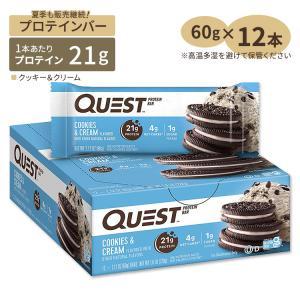 \期間限定販売/プロテインバー クッキー&クリーム 12個入り Quest Nutritionクエス...