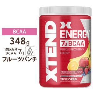 [NEW] エクステンド エナジー BCAA フルーツパンチ味 348g 約30回分 Scivation (サイベーション) XTEND|womensfitness