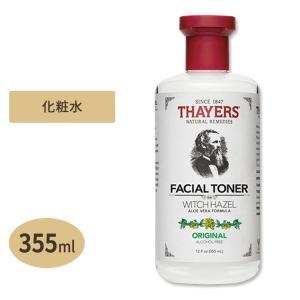 Thayers ウィッチヘーゼル アロエベラ成分のオリジナルアルコールフリー化粧水355ml|womensfitness