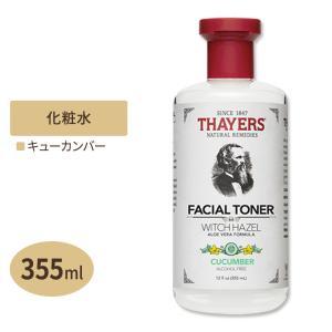 Thayers 化粧水 ウィッチヘーゼル アルコールフリートナー アロエベラフォーミュラ キューカンバー 355 ml|womensfitness