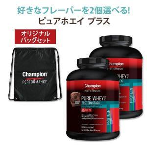 【選べるフレーバー】チャンピオン ピュアホエイプロテイン  2.18kg 2個 & オリジナルバッグ セット|womensfitness