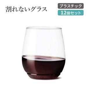 TOSSWARE トスウェア クリスタルクリアプラスチック ワイングラス 396ml(14oz) 12個 womensfitness