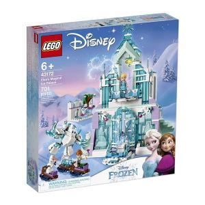 [NEW] レゴ ディズニープリンセス「アナと雪の女王」エルサのアイスキャッスル 43172 送料無料 LEGO 海外版 日本未発売 アナ雪|womensfitness
