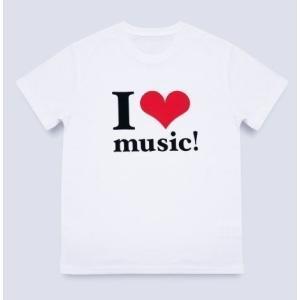「安室奈美恵ラストライブ着用デザイン」 I LOVE music! Tシャツ 白 ホワイト   WE ハート(LOVE)NAMIE HANABI SHOW 「12月30日発送予定」「キャンセル不可」