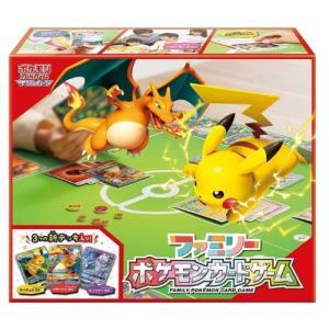 ポケモンカードゲーム サン&ムーン ファミリーポケモンカードゲーム 「新品」「キャンセル不可」