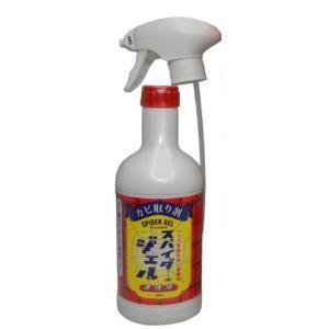 浴室用カビ取り洗浄剤 スパイダージェル 「新品」「キャンセル不可」