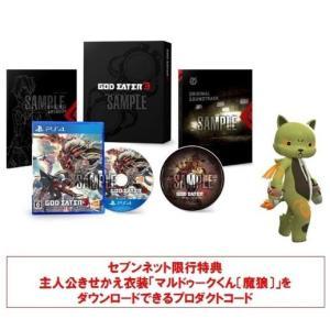 PS4 GOD EATER3 初回限定生産版 コレクターズエディション 限定特典付属 ゴッドイーター「新品」「キャンセル不可」|wonder-bookstore