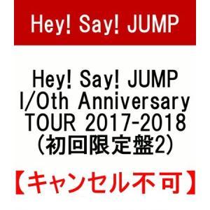 ★予約受付中★Hey! Say! JUMP I/Oth An...