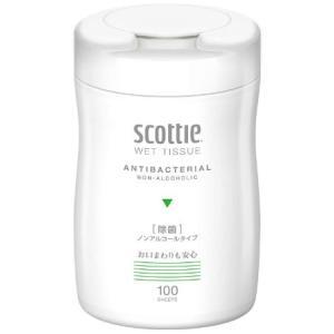 スコッティ ウエットティッシュ 除菌 ノンアルコールタイプ ボトル 本体100枚 scotte 「アウトレット倉庫在庫商品」「キャンセル不可商品」
