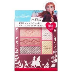 「アナと雪の女王2 限定デザイン」INTEGRATE(インテグレート) トリプルレシピアイズ F2 ...