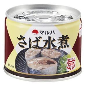 マルハ さば水煮 190g×4缶 鯖缶 キャンセル不可商品