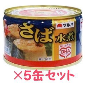マルハ さば水煮 月花 200g×5缶 「鯖缶」「キャンセル不可商品」