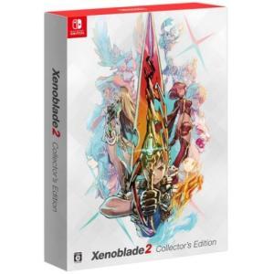 Xenoblade2 Collector's Edition (ゼノブレイド2 コレクターズ エディション)  switch「新品」「キャンセル不可」|wonder-bookstore