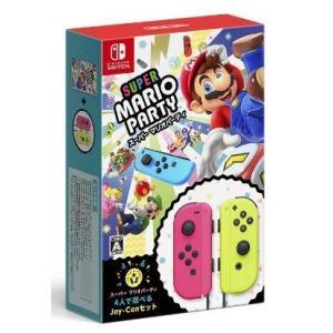 スーパー マリオパーティ 4人で遊べる Joy-Conセット  Switch 「 新品」 「キャンセ...