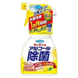 フマキラー アルコール 除菌 スプレー 400ml 本体「キャンセル不可商品」の画像