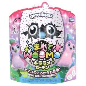 【新品】うまれて! ウーモ キララメガーデン ピンク&amp...