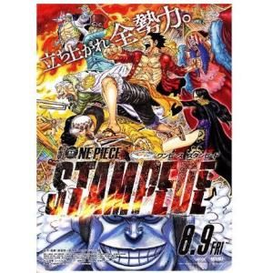 劇場版 ONE PIECE STAMPEDE ワンピース スタンピード パンフレット 通常版「新品」「キャンセル不可」