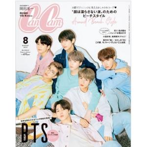 CanCam キャンキャン 2019年 08 月号 雑誌 表紙 BTS 「新品」「キャンセル不可」