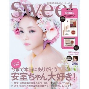 Sweet(スウィート)2018年10月号「表紙:安室奈美恵」「付録完備」「キャンセル不可」