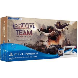 Bravo Team PlayStation VR シューティングコントローラー同梱版 PS4 (VR専用)(数量限定)「キャンセル不可」|wonder-bookstore