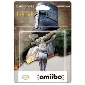 amiibo 太陽の戦士 ソラール (DARK SOULS) 「新品」「キャンセル不可」|wonder-bookstore