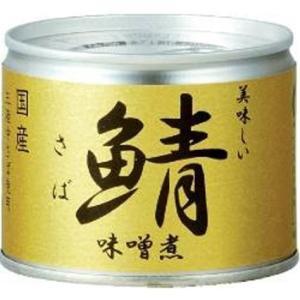 伊藤食品 美味しい鯖味噌煮 サバ缶 190g×4缶「キャンセル不可商品」