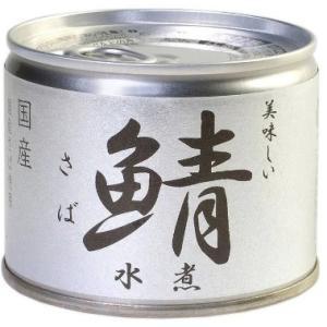 伊藤食品 美味しい鯖水煮 サバ缶 190g×4缶「キャンセル不可商品」