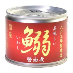 伊藤食品 美味しい鰯醤油煮 190g×4缶 イワシ「キャンセル不可商品」