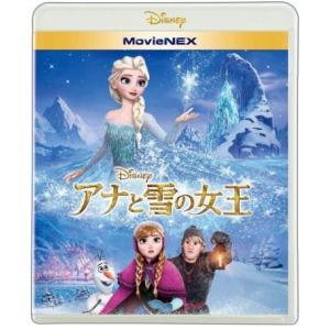 アナと雪の女王 MovieNEX[ブルーレイ+...の関連商品8