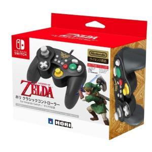 ホリ クラシックコントローラー for Nintendo Switch ゼルダ「ニンテンドー スイッ...