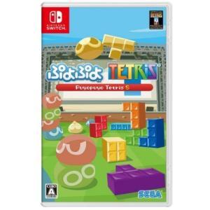ぷよぷよテトリスS Nintendo Switch「新品」「キャンセル不可商品」|wonder-bookstore