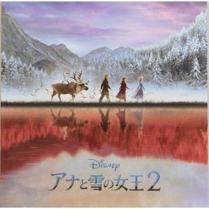 アナと雪の女王2 FROZEN2 映画 パンフレット「新品」「キャンセル不可」