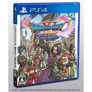 新品 PS4 ドラゴンクエスト11 イレブン ...の関連商品5
