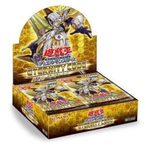 遊戯王OCG デュエルモンスターズ ETERNITY CODE BOX エタニティーコード 「新品」「キャンセル不可」
